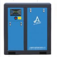 CAC-XLVY40A永磁变频空压机