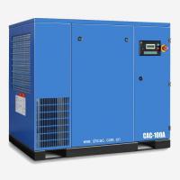 CAC-100A螺杆压缩机
